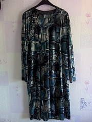1920 X 2560 884.9 Kb Продажа одежды для беременных б/у