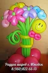 400 X 604 45.7 Kb 394 X 604 41.9 Kb РАДУГА ШАРОВ *подарки из воздушных шариков*