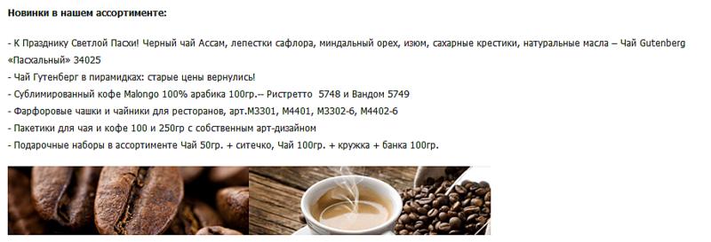 917 X 313 179.7 Kb У САМОВАРА...чай, кофе, сладости, варенье, сиропы, турки...сбор17