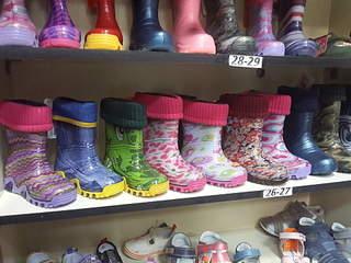 1920 X 1440 241.9 Kb ЛУЧИК. игрушки, детская зимняя обувь, женская обувь/понедельник - выходной