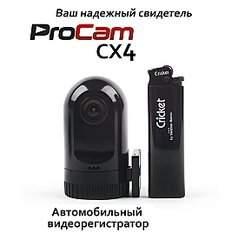 518 X 552 32.5 Kb Помощь в выборе видеорегистратора