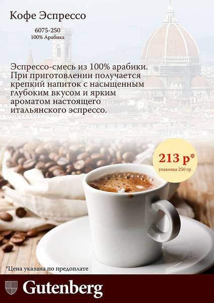 794 X 1123 94.5 Kb У САМОВАРА...чай, кофе, сладости, варенье, сиропы, турки...сбор17 стоп 05.04.