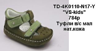 375 X 198 49.6 Kb ПИАР.