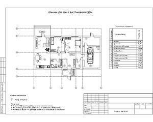 1600 X 1280 188.0 Kb Проектирование Вашего будущего дома, дизайн Вашего интерьера