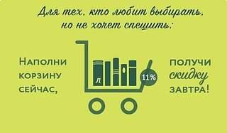 551 X 322 25.4 Kb Лабиринт.ру. Вопросы и ответы.