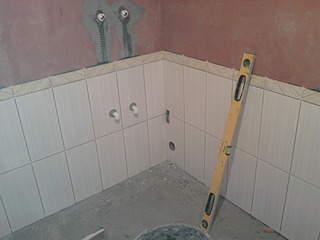 1920 X 1440 400.1 Kb 1920 X 1440 392.9 Kb ремонт квартир