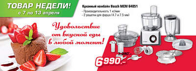 783 X 286  79.9 Kb 783 X 286 108.6 Kb 783 X 287  66.1 Kb Магазин кухонной техники 'Goodmarkt.ru' Удмуртская 265