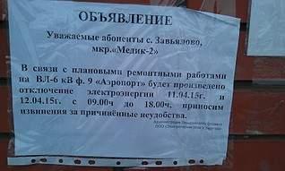 1920 X 1149 486.4 Kb Медик 2 с. Завьялово
