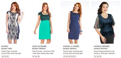 1023 X 492 344.7 Kb 1021 X 498 383.0 Kb CARDO -17 супер-качество! платья, блузки, юбки* ОПЛАТА! 13 и 14апр
