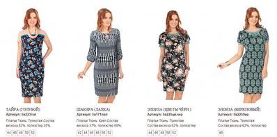 1023 X 506 396.8 Kb CARDO -17 супер-качество! платья, блузки, юбки* ОПЛАТА! 13 и 14апр
