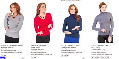 1031 X 515 331.2 Kb 1023 X 506 396.8 Kb CARDO -17 супер-качество! платья, блузки, юбки* ОПЛАТА! 13 и 14апр