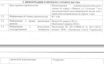 """614 X 377  53.0 Kb ЖК """"Аркада"""" (обсуждение строительства)"""