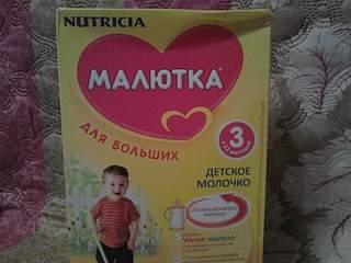 2048 X 1536 962.6 Kb Куплю/продам детское питание