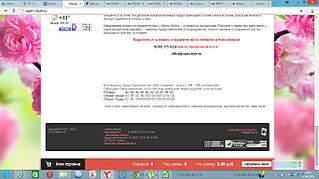 1366 X 768 113.7 Kb ЖЕНСКАЯ ОДЕЖДА op*en-st*yle 15 РАЗДАЧА, 16-ОПЛАТА, 17-сбор РАСПРОДАЖА