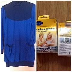2000 X 2000 398.2 Kb Продажа одежды для беременных б/у