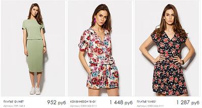 633 X 339 262.6 Kb CARDO -17 супер-качество! платья, блузки, юбки* ОПЛАТА!///Валентина-РАЗДАЧИ