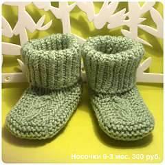 1920 X 1920 231.3 Kb Вещи ручной работы_В наличии пинетки-носочки с косами для малышей и малышек!