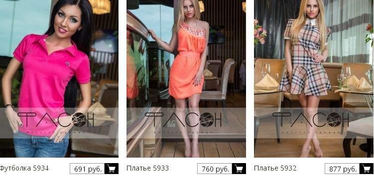 751 x 360 СБОР заказов. НОВИНКИ. Одежда Ф-А-С-О-Н по волшебным ценам и ДО 58 размера.