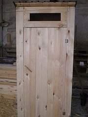259 X 345  18.1 Kb Вагонка, пол, имитация бруса, двери крестьянские, филенча самые низкие цены по городу