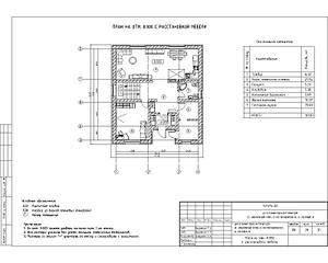 1600 X 1280 209.8 Kb Проектирование Вашего будущего дома, дизайн Вашего интерьера