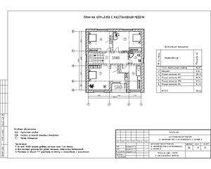 1600 X 1280 200.8 Kb 1600 X 1280 209.8 Kb Проектирование Вашего будущего дома, дизайн Вашего интерьера