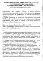 1920 X 2715 601.5 Kb ЖК 'Золотой век'