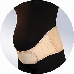 364 X 364 29.9 Kb Продажа одежды для беременных б/у