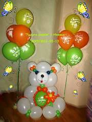 1920 X 2547 404.1 Kb 1920 X 2932 587.1 Kb РАДУГА ШАРОВ *подарки из воздушных шариков*