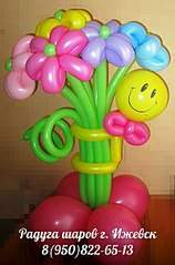 400 X 604 45.7 Kb РАДУГА ШАРОВ *подарки из воздушных шариков*