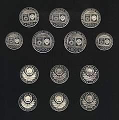 1920 X 1931 377.1 Kb 1920 X 2024 427.6 Kb иностранные монеты