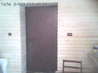 640 X 480 22.5 Kb Деревянные Дома, Бани, Беседки-под ключ. Отделочные и кровельные работы. Фото