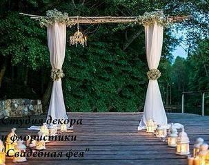 508 X 402 50.8 Kb Свадебный организатор