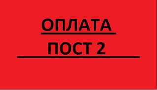 517 X 298   5.9 Kb ЭКИПИРОВКА! Отдых-Туризм-Рыбалка-Охота.СБОР-15-СТОП 27.04.