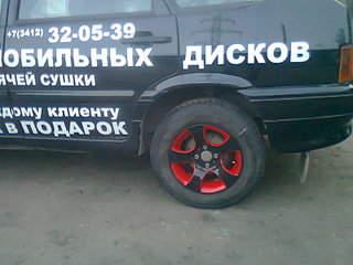 1600 X 1200 341.5 Kb где в Ижевске покрасить диски?