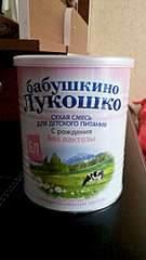 608 X 1080 56.9 Kb Куплю/продам детское питание
