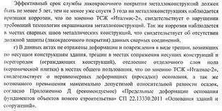 484 X 242 50.8 Kb 492 X 555 65.5 Kb МФК 'Италмас' N1 - Т.Барамзиной, д.9