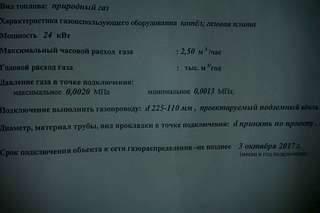 1920 X 1280 102.5 Kb 1920 X 1280 107.8 Kb Медик 2 с. Завьялово