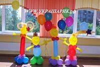 448 X 299 56.4 Kb 617 X 563 86.7 Kb 539 X 404 48.3 Kb РАДУГА ШАРОВ *подарки из воздушных шариков*