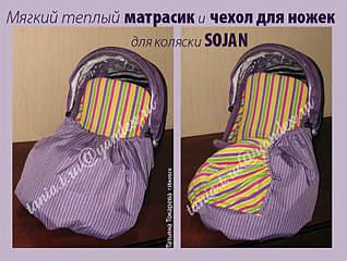 795 X 600 125.3 Kb ТЮНИНГ детских колясок и санок, стульчиков для кормления. НОВИНКА Матрасик-медвежонок