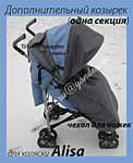 600 X 733 78.9 Kb ТЮНИНГ детских колясок и санок, стульчиков для кормления. НОВИНКА Матрасик-медвежонок