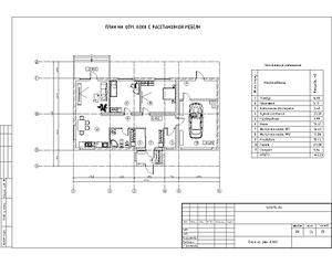 1600 X 1280 193.3 Kb архитектурный линч вашего дома