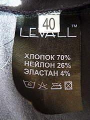 821 X 1094 392.9 Kb 821 X 1094 209.9 Kb 821 X 1094 217.8 Kb Продажа одежды для детей.