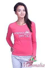 320 X 480 21.7 Kb 320 X 480 21.7 Kb 320 X 480 19.1 Kb 320 X 480 22.1 Kb Продажа одежды для беременных б/у