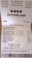 1456 X 2592 308.5 Kb СРЦдН Киясовского района ИЩУТСЯ ИГРЫ: большие и маленькие