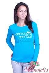 500 X 750 41.7 Kb 320 X 480 20.6 Kb Продажа одежды для беременных б/у