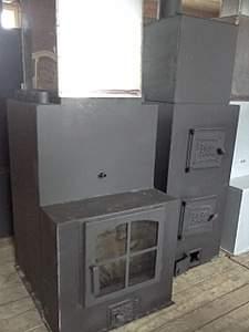 960 X 1280 182.6 Kb 1536 X 2048 813.3 Kb 1536 X 2048 506.0 Kb Печь для бани: изготовление, доставка и установка, строительство бань 'под ключ'
