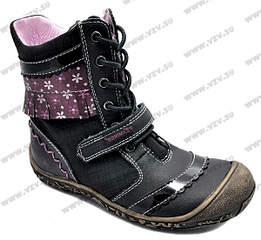 1200 X 1102 351.0 Kb Обувь от А до Я, ВЫКУП 1 ОТКРЫТО, ПРИНИМАЮ ЗАКАЗЫ