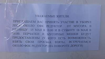 1632 X 920 249.0 Kb ЖК 'Олимпиа' от Талана