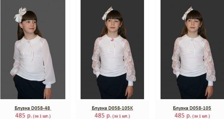 720 x 384 СБОР ЗАКАЗ MATTIEL Школьные блузки, платья, джемпера, размеры 98-152. Мальчики 250руб