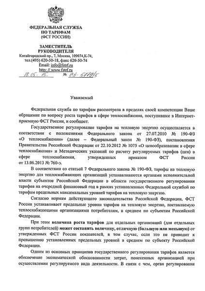 1920 X 2716 404.7 Kb Дом Кунгурцева,5.